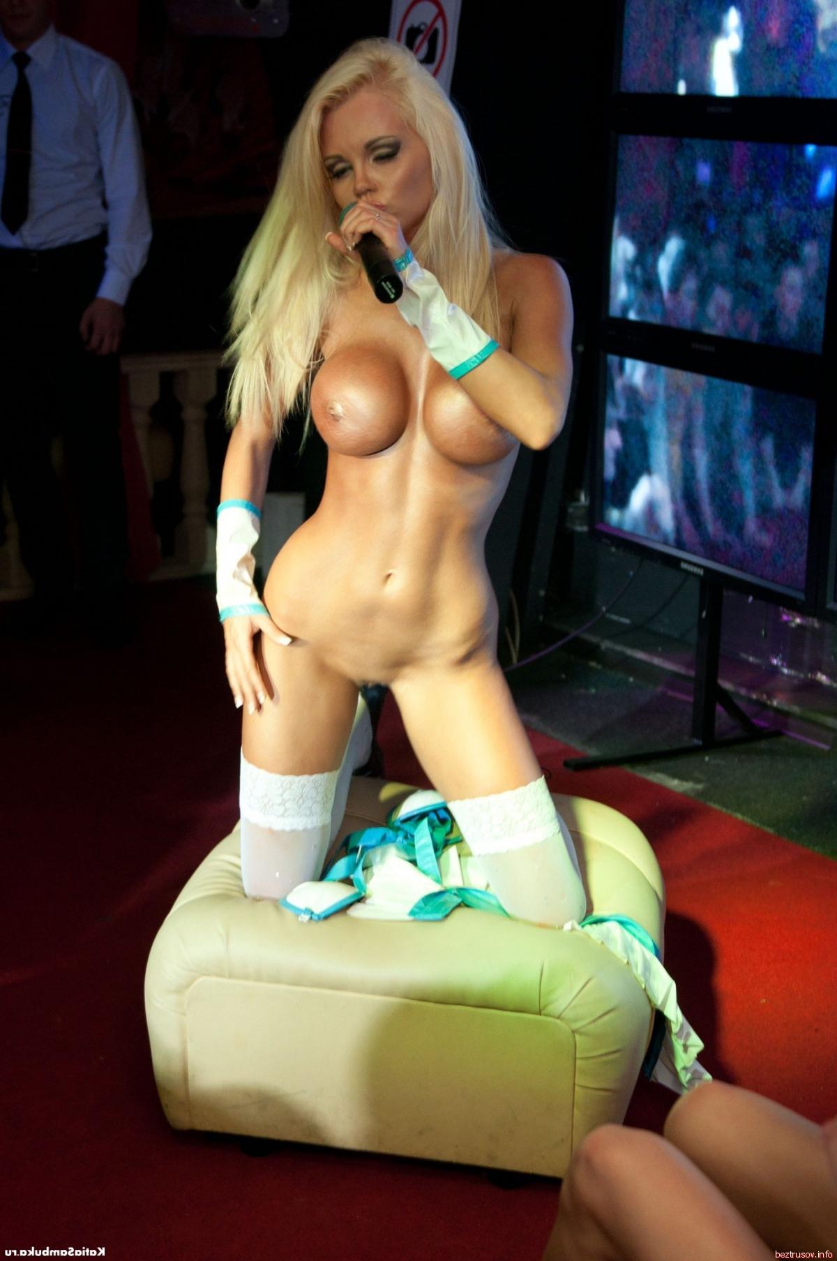 Видео фото катя самбука порно