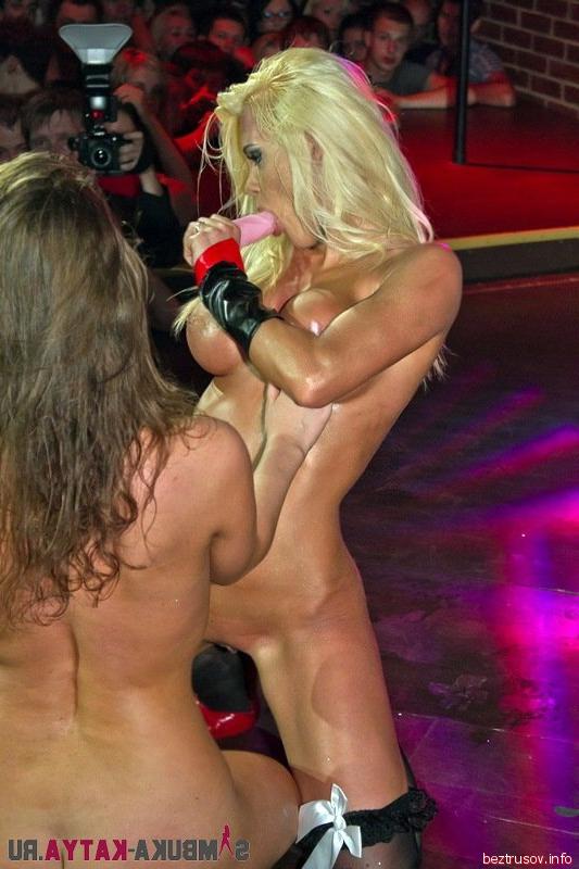 Самбука порно концерт